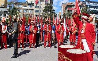 19 Mayıs Erzurum'da Coşkuyla Kutlandı