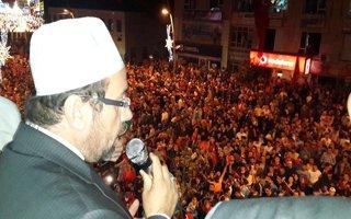 Erzurum'daki din görevlileri vatan nöbetinde