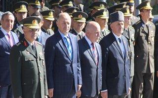 Erzurum'da Gaziler Günü Etkinlikleri