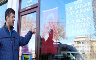 """Erzurum'da """"dövizini bozdur"""" kampanyası"""