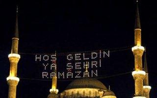 Diyanet illerin Ramazan imsakiyelerini yayımladı