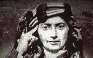 Erzurumlu Kara Fatma'ya ''Memleket'' Ayıbı