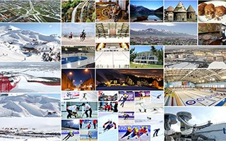 Erzurum resmen 2026 aday adayı oldu