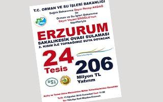 Erzurum'a 206 Milyon TL'lik 24 tesis