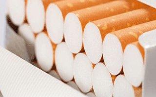 Sigara cezasına zam geldi!