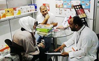 DAİB Suudi Arabistan gıda fuarına katıldı