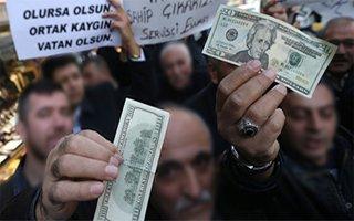 Erzurum en az dövize sahip ikinci il…