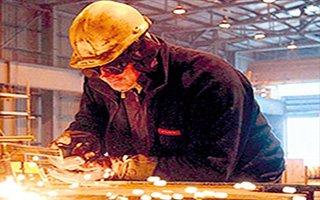 Erzurum'un sektörel performansı açıklandı