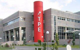 Erzurum patentte rekor kırdı