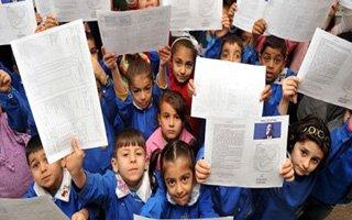 Erzurum'da 177 bin öğrenci karne aldı