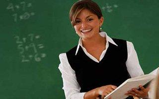 MEB'den Eğitimcilere zamlı ödenek müjdesi
