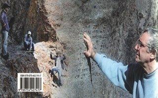 Prof.Dr. Ceylan Erzurum'un eskiçağ tarihini yazdı