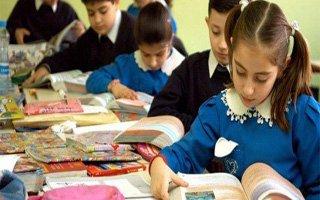 Milli Eğitim Bakanı Yılmaz yeni müfredatı açıkladı