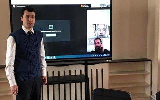 ETÜ Fen Bilimleri'nde online sınavlar başladı