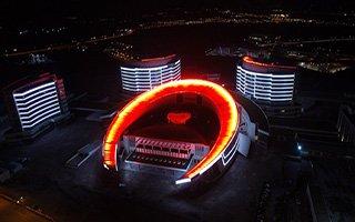 Erzurum Şehir Hastanesi ışıklarını yaktı