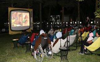 Büyükşehir'den yazlık sinema keyfi