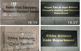 Erzurum'daki Müzelerde Tabela Ayıbına Son!