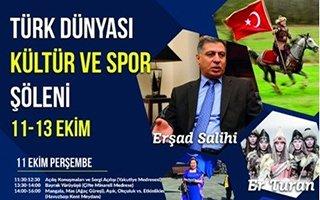Türk Dünyasının Kalbi Erzurum'da Atacak