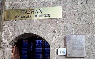 Erzurum'daki tarihi eserler artık iki dilli!