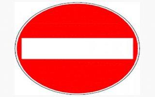 Yarın bu yollar trafiğe kapalı!