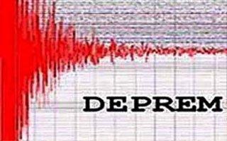 Erzurum'da 1 ayda 17 deprem!