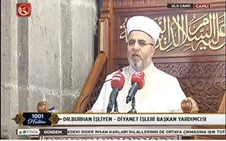 Erzurum'da 486. 'Binbir Hatim' duası yapıldı