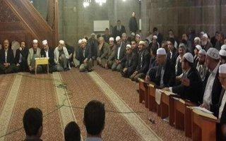 Hafızlık Bölge Yarışması Erzurum'da Yapıldı