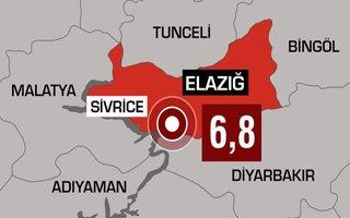 Elazığ'da deprem: Çok sayıda ölü ve yaralı var