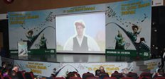 Garanti Çocuk Film Festivali Erzurum'da